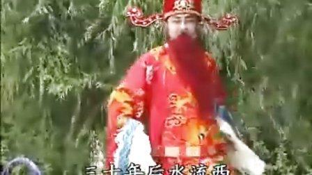 赣南采茶戏《卖花记》 02