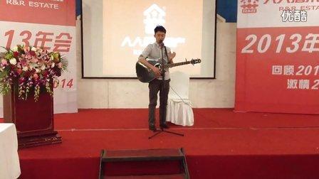 上台表演的吉他弹唱 愿得一人心+我是一只小小鸟 2014.2.28