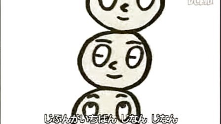 团子三兄弟(だんご合唱団)