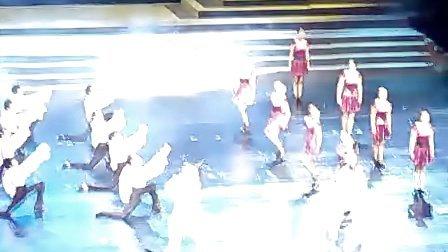 越秀2008晚会片段4