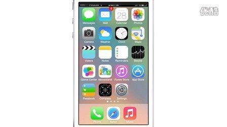 iOS7越狱插件 - SixBar回归iOS6时的状态栏