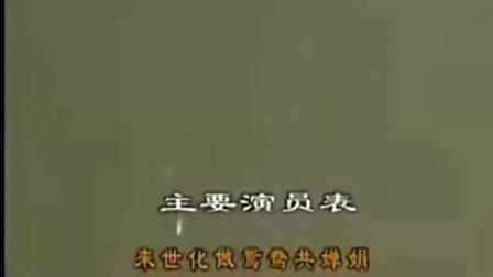 中华英豪11(7)