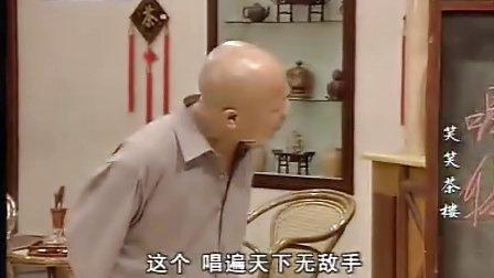 笑笑茶楼II[国语] 得意忘形