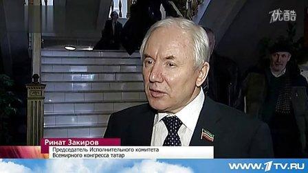 """""""Крымский вопрос"""" стал поводом..."""