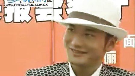 黄晓明:孙俪是最想合作的女星之一