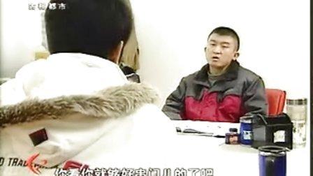 【情景喜剧】红男绿女249-口拙