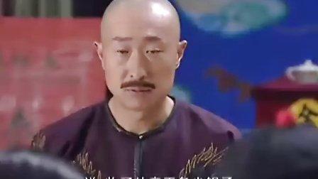 龙非龙凤非凤 03