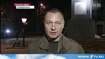 В Крыму проходят многотысячные...