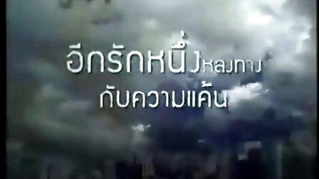 Aum,Poh.Bazn,Koy新剧《Koo Deud》正式预告2