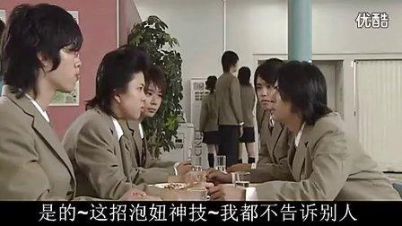 高富帅X屌丝潜入日本岛 第一部