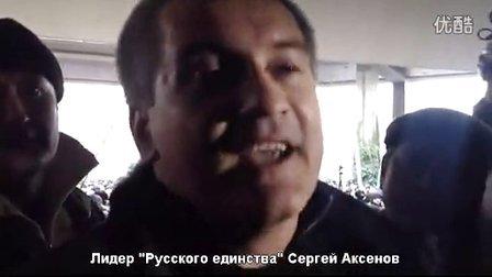 Страсти по Крыму,татары, Аксенов_