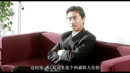 赌侠(粤语清晰版)A