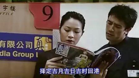 郑伊健06动作片 [天行者] Heavenly Mission  CD1