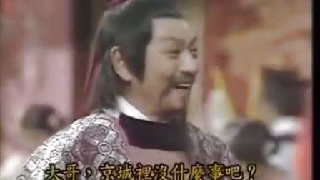 楚留香 01