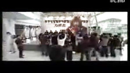 大灌篮功夫灌篮预告片