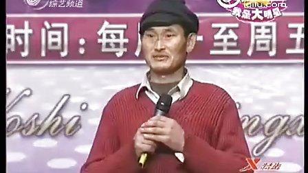 山东农民歌手朱之文精彩演唱秒杀旭日阳刚