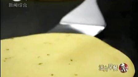 肯德基活力早餐:被蛋卷