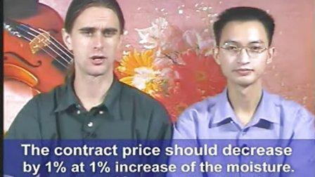 剑桥英语之商务英语 价格