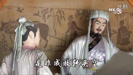 《滚滚长江东逝水》 韩小梅、文平摄制
