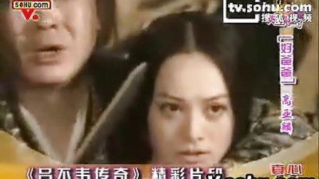 2008727津夜嘉年华(1)