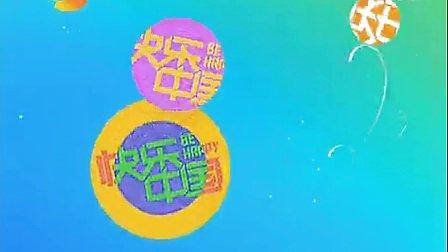 2014年湖南卫视id(出自:芒果捞)_标清