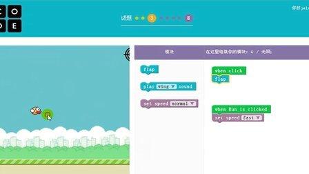 Flappy Bird游戏学习图形模块化编程