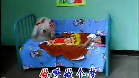 幼儿园小红花儿歌 小枕头