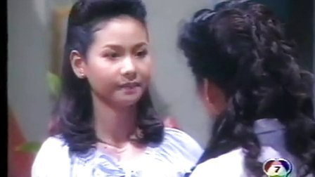 [金頂]Domtong1999版Tua& Numpeung[不負責任中字] ep09