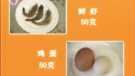 宝贝食文化(51至55)蘑菇、鸡肉、鸡蛋、鲈鱼、莲藕