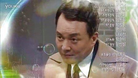 黄金彩虹第34集预告