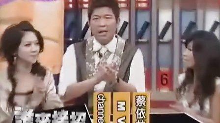 小气大财神20071119A