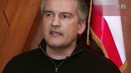弗拉基米尔•普京请求俄罗斯联邦委员会允许向乌克兰派兵