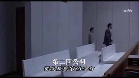 正义之裁[2006日本搞笑剧情片]