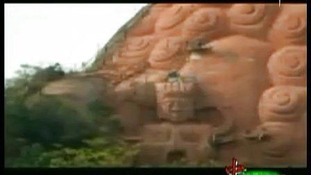 中国自然奇观 长东方龟乐园 龟峰(下)