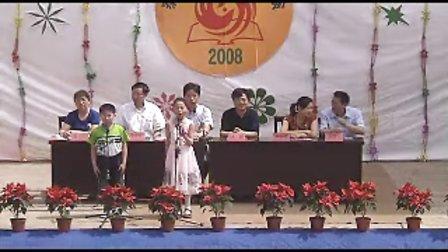 2008年六一儿童节实况开幕