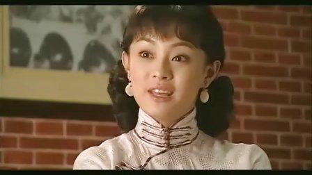 红粉世家[国语] 08