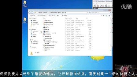 Weka在数据挖掘中的运用1.2 (中文字幕)
