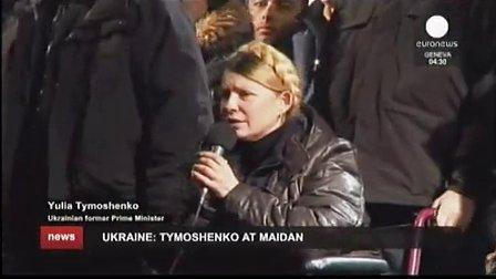 Тимошенко призвала Майдан...