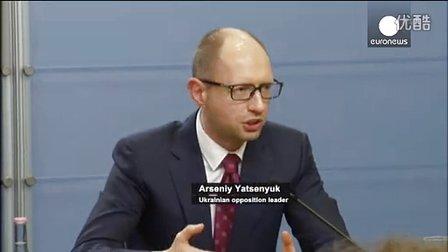 Украинская оппозиция требует...