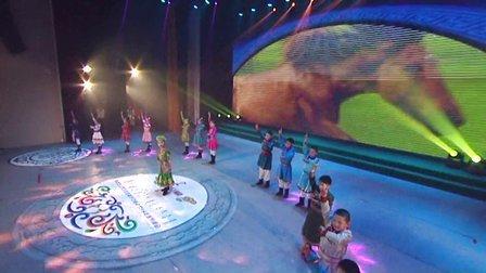 鄂托克前旗2014儿童晚会