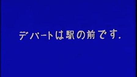 标准日本语(05) 谢为集 小西巧子 第二外国语学院讲师