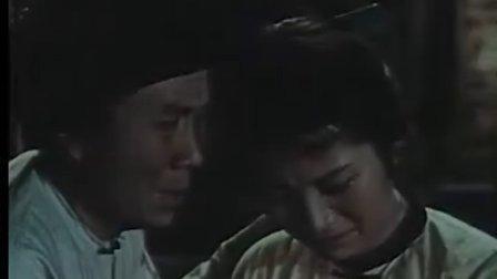 勐垅沙(1960)2