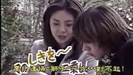 松嶋菜々子 滝沢秀明 魔女の条件 ドラマ NGの映像