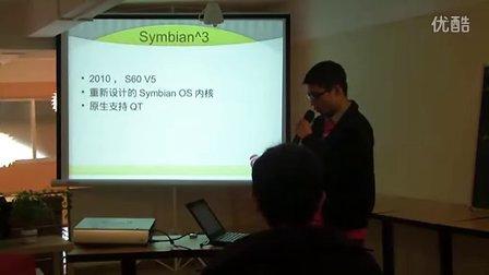 珠三角技术沙龙珠海场111218移动专题-(正点科技) Symbain开发体验