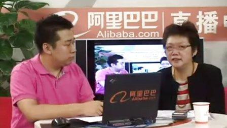 缪芷华:前IBM女高管谈中小企业管理