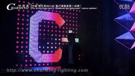2014灯光音响展