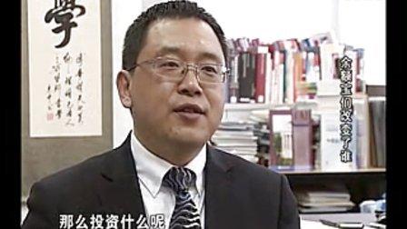 第一财经深观察:汤震宇博士
