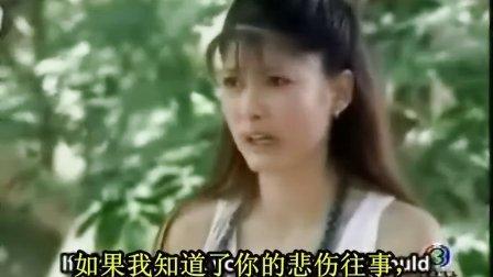 Badarn Jai 无谓的心 中文字幕2(5)