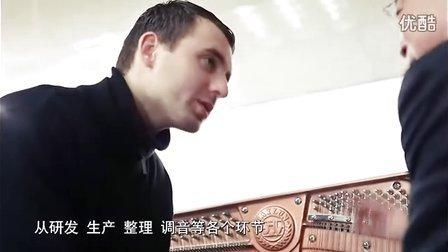中国最好的钢琴  海伦钢琴