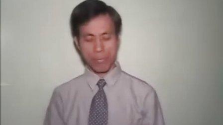完整阳宅师资课程(大汉易经函授学校)13